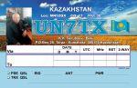 UN7TX_2016_.jpg