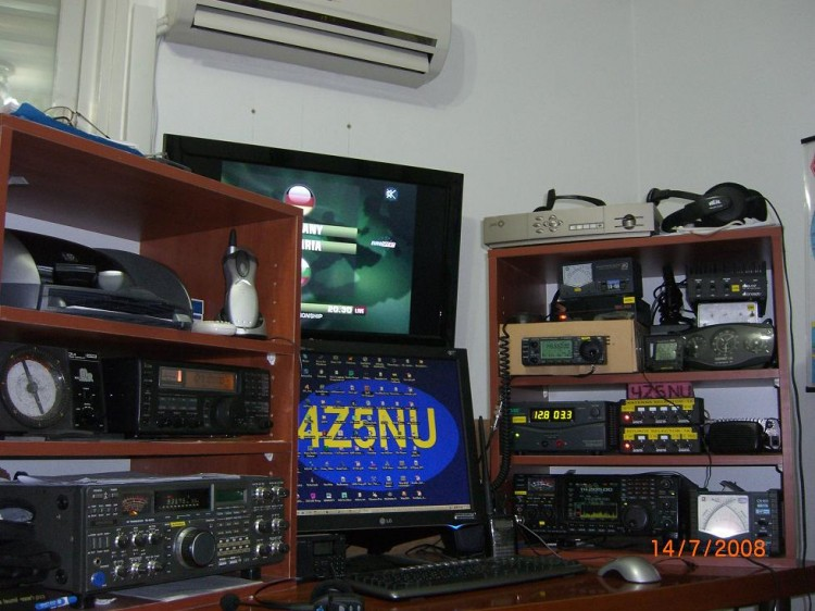 Радиорубка 4Z5NU