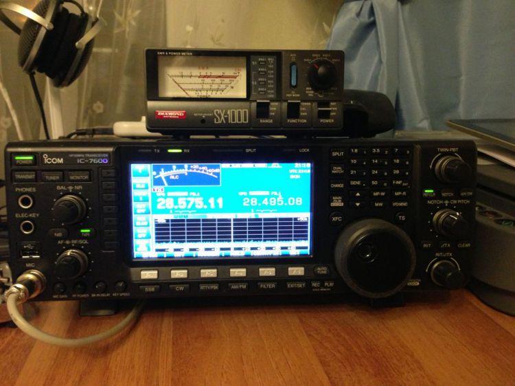 Основное радио