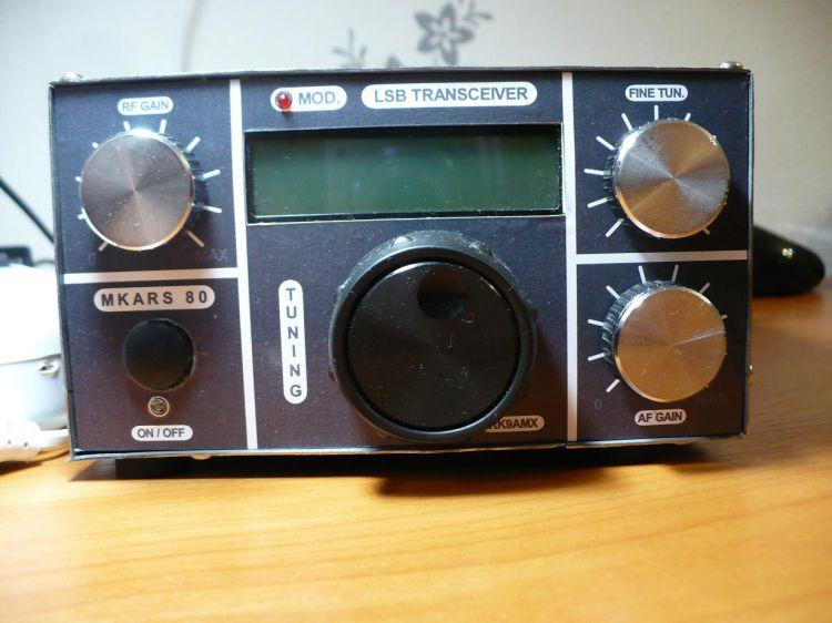 MKARS-80
