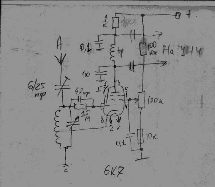 Регенератор на 6К7