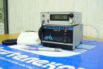 FM-2003.jpg