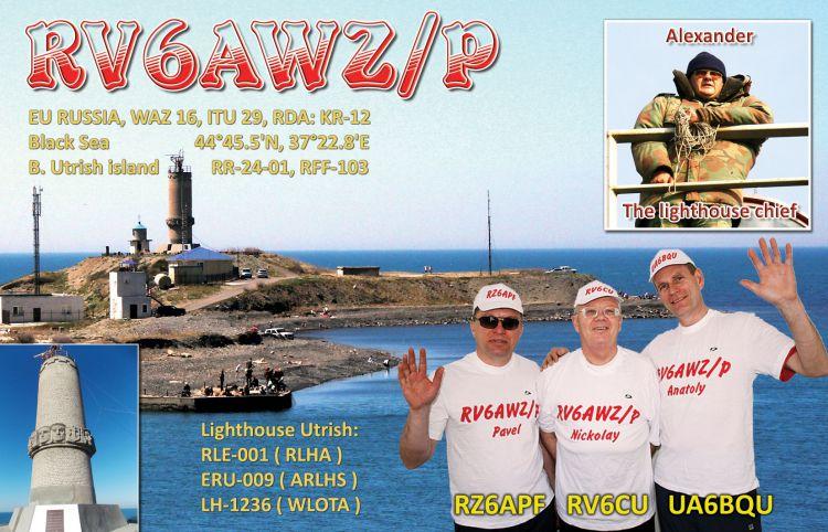 RV6AWZ/P
