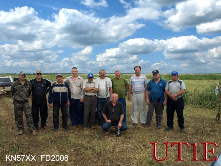 UT1E FD2008