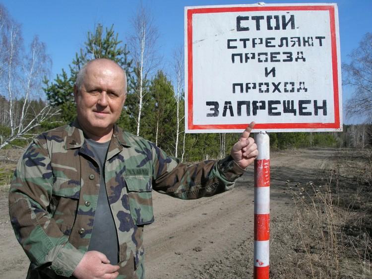 UA0AAM -Александр (в  окрестностях  Красноярска)