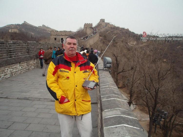 Degen на Великой китайской стене
