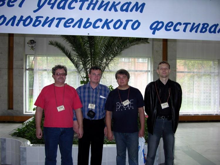 RV3AR, EU1FC, RN3ADS, RV6LFE  (Domodedovo-2006).