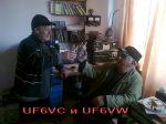 UF6VC_11.jpg