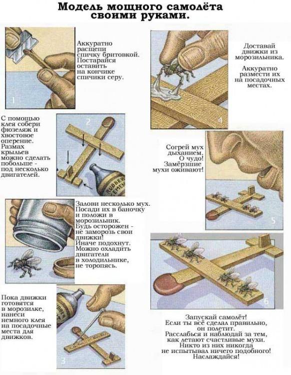 Модель мощного самолета своими руками