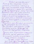 OksanaDrozd1.jpg
