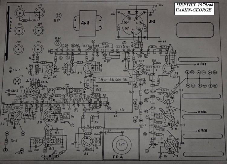 Монтажная схема UW3DI