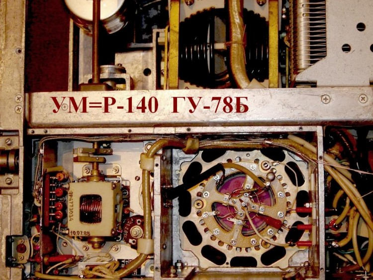 УМ=Р-140 ГУ-78Б