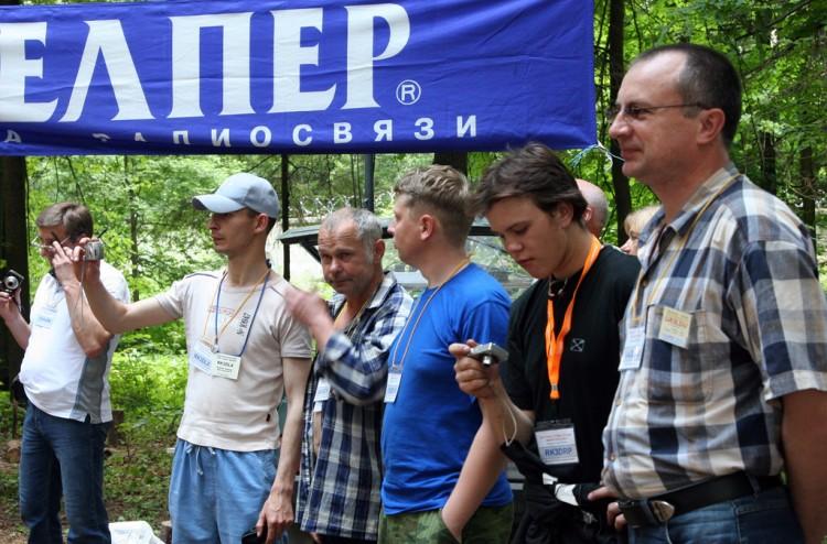 Встреча Старых Друзей - 2006