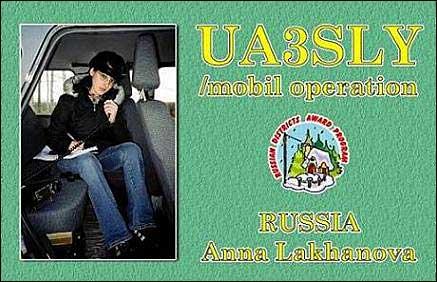 UA3SLY_M_Anna