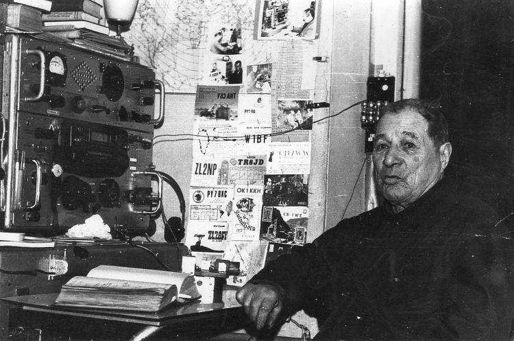 U3SF. Данилов Ефим Сафронович (EX: UA3SEC, UA6LM). Касимов