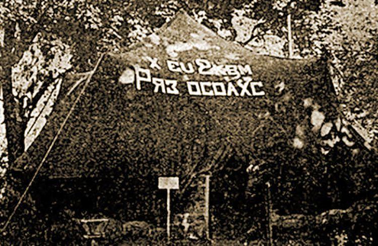 База рязанской р/с EU2KBM. 1928.