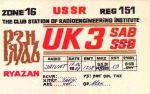 UK3SAB-1979.jpg