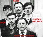 ignatenko-group-1981.jpg