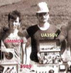kirgiz-19891.jpg