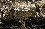 pre-war-korotkovolnoviki-ryazan-003.jpg