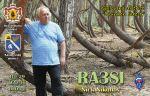 ra3si-qsl-1.jpg