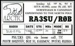ra3su-1994.jpg