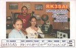 rk3sai-qsl-2015.jpg