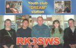 rk3sws-qsl-1.jpg