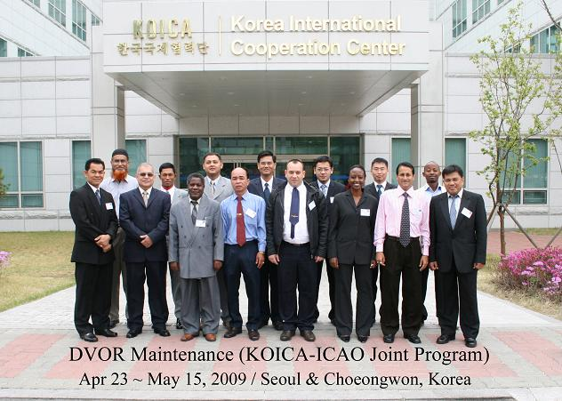 KOICA-ICAO