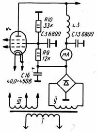 Конструкция Телеграфного Ключа