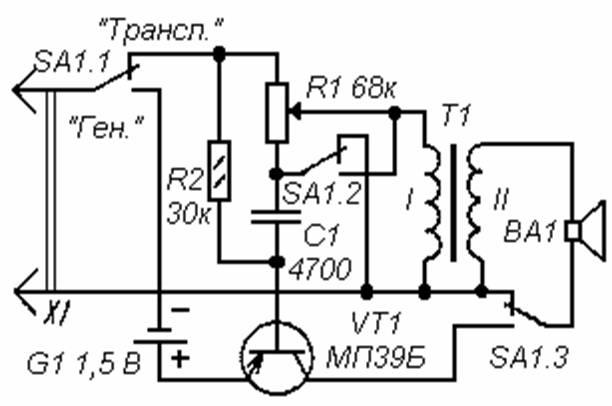 детали электрической схемы