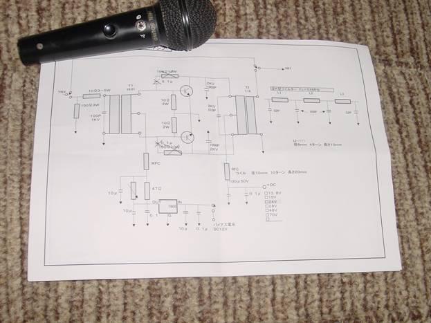 транзистора 150-250 ма.