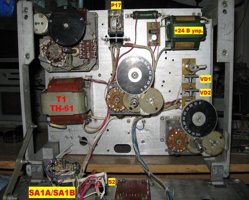 В аноде лампы ГУ-81М установлен антипаразитный дроссель Др.2, который представляет собой 4 витка листового нихрома...