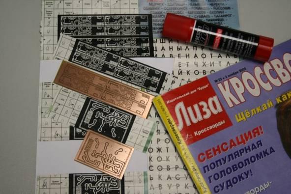 ...элементов (на рисунке обозначены красным цветом), устанавливаем...