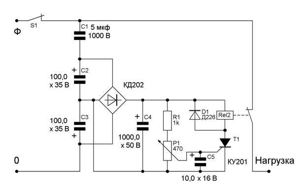Схема предназначена для защиты аппаратуры, бытовых приборов и т.п. от...