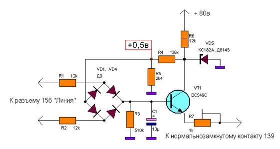 Схема приведена на рис.6.