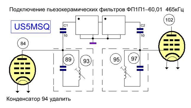 Электрическая принципиальная схема.