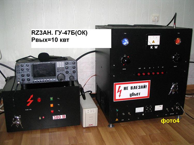 rz3ah_4.jpg