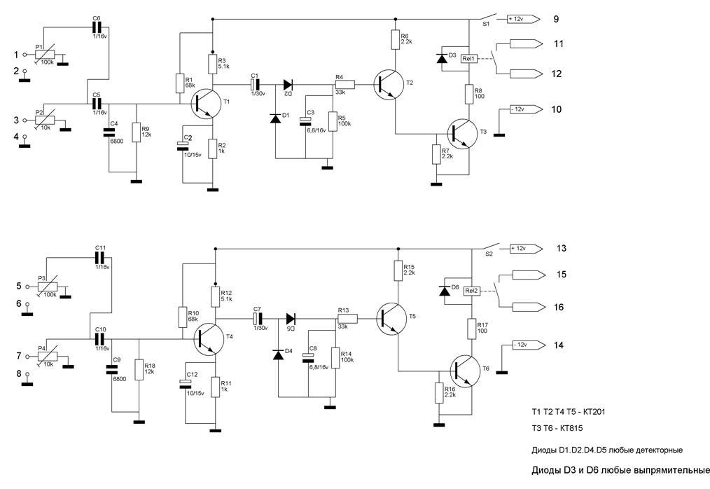 Схема VOX с задержкой речевого сигнала
