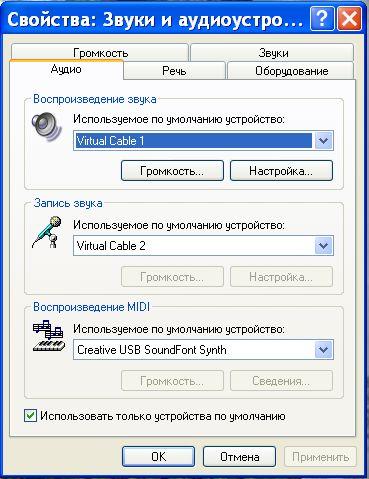 N8vb vcom virtual serial port