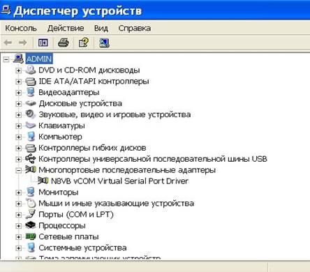 8 programs for n8vb virtual serial port driver