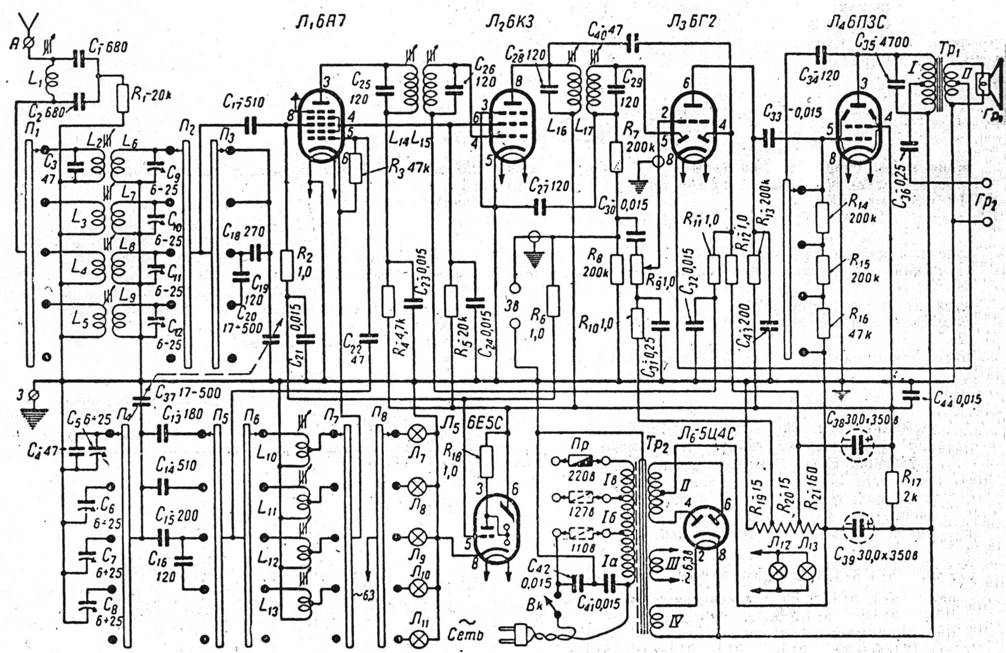 Принципиальная схема радиоприемника стерео Инструкция На Усилитель Одиссей 001