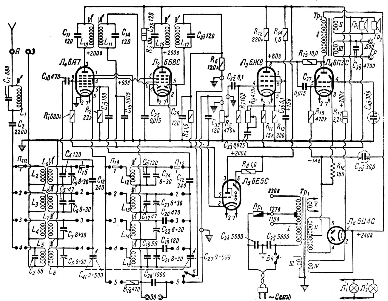 Схема радиола рекорд 53