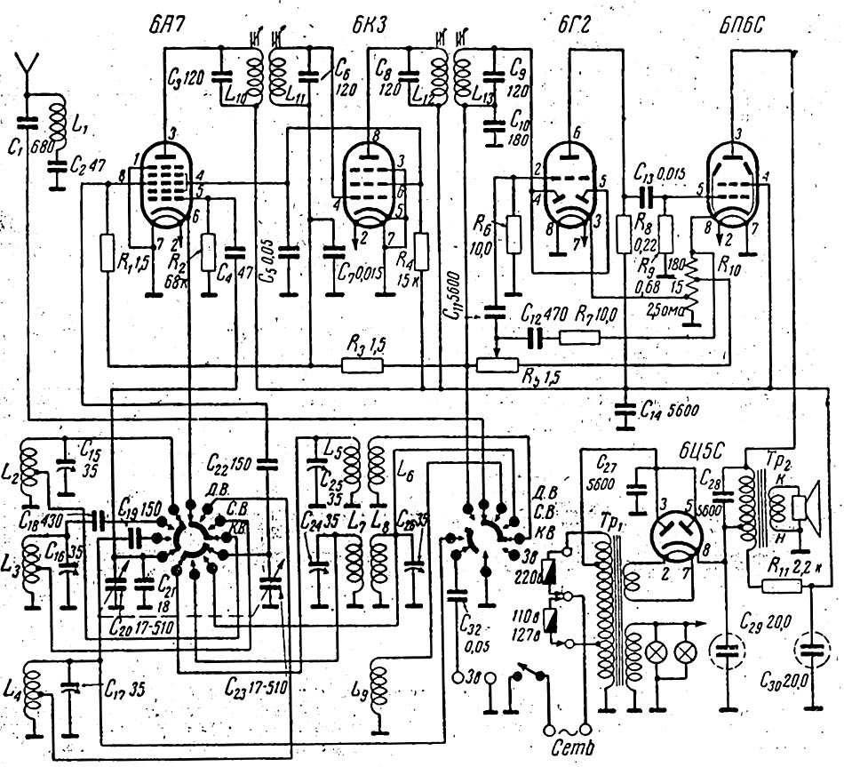 Радиола рекорд-60 схема