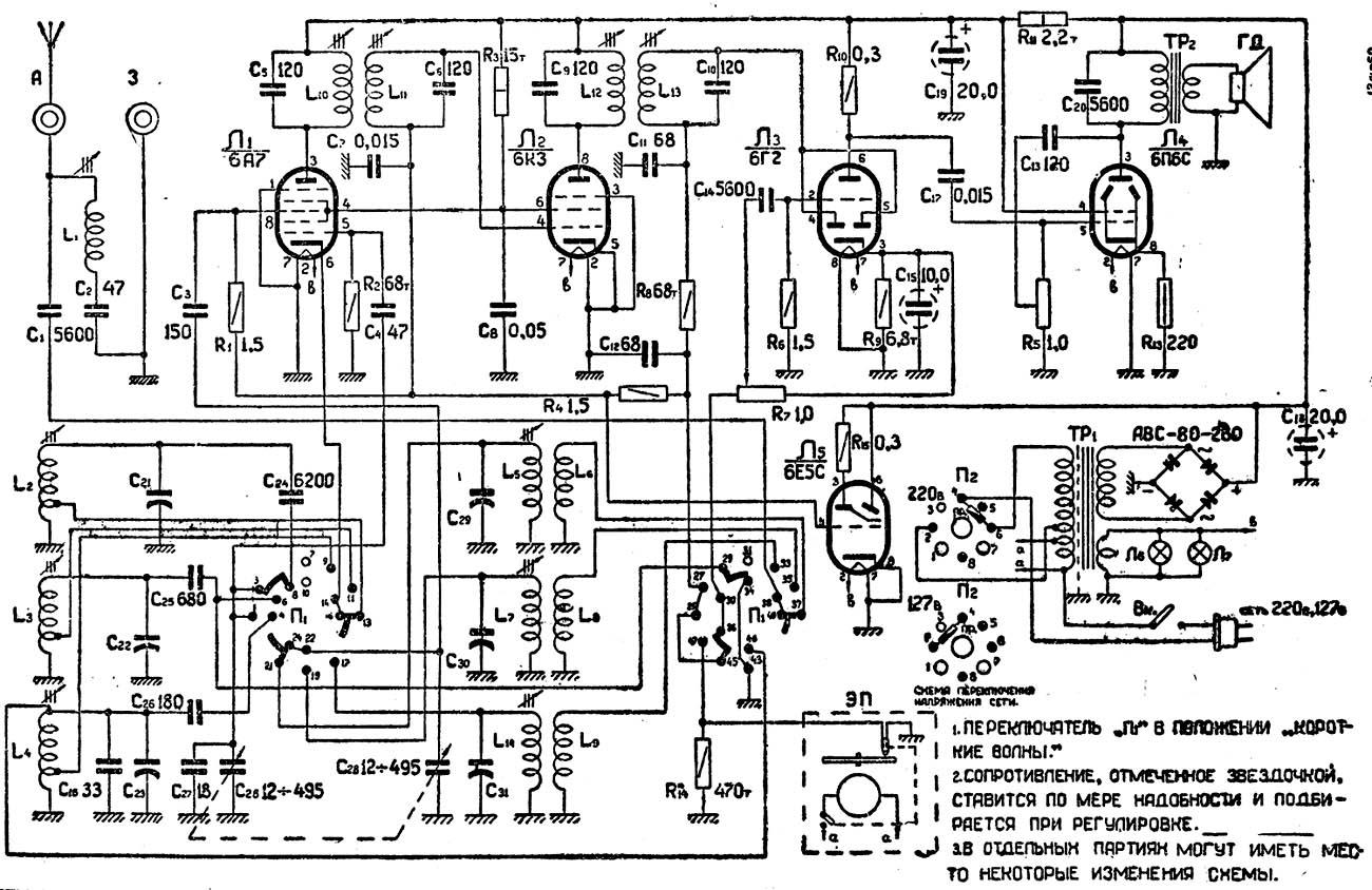 Радиола рекорд-66 схема