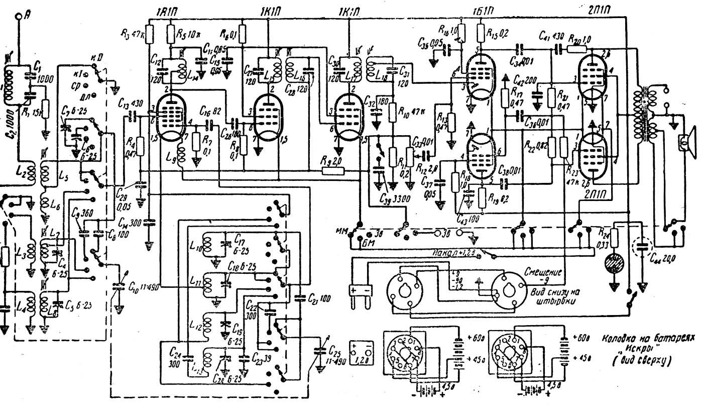 """Рис.5 Принципиальная схема приемника  """"Родина-52 """".  В приемнике предусмотрено использование выходного каскада в т.н..."""