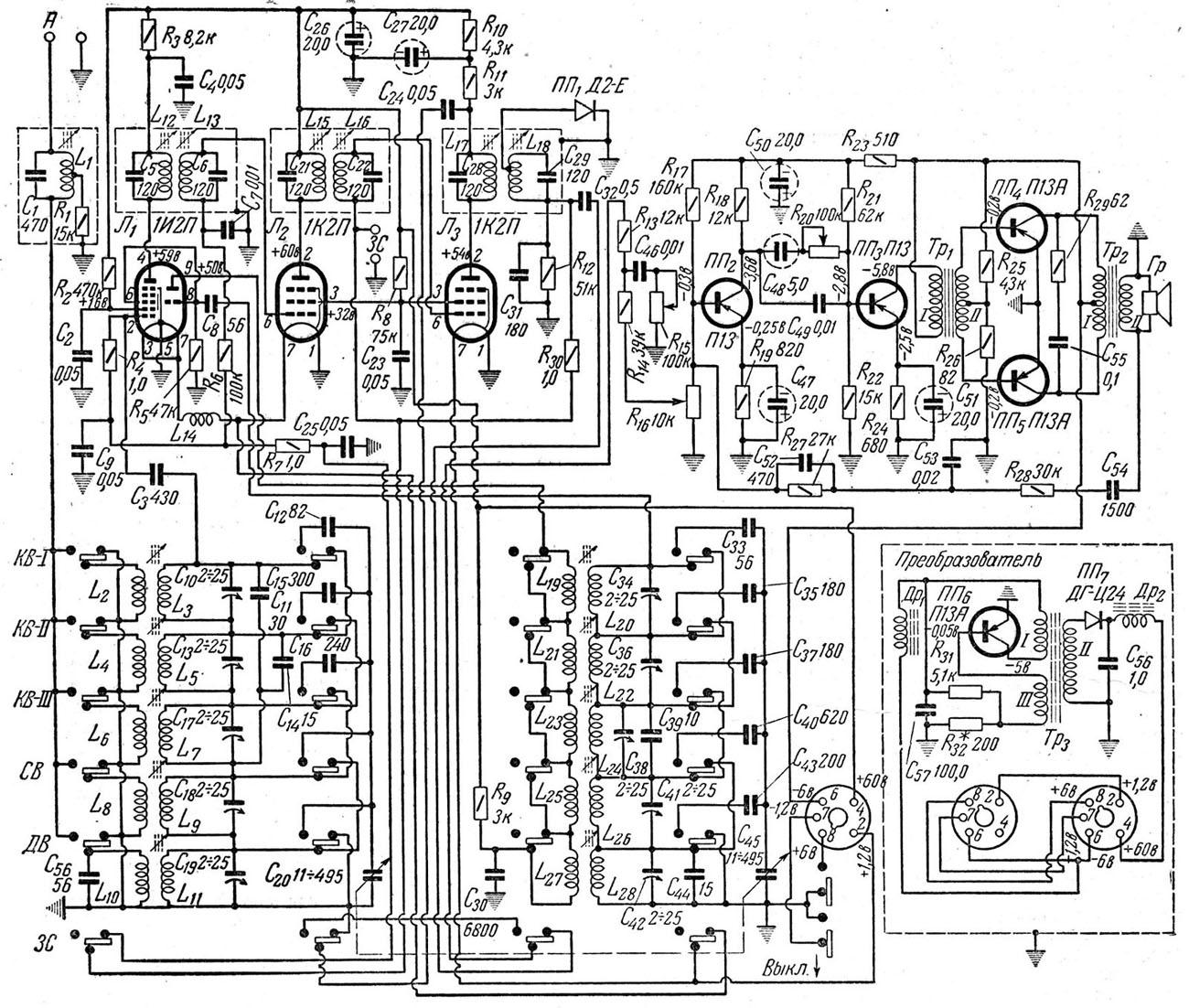 Принципиальные схемы старых радиоприемников.