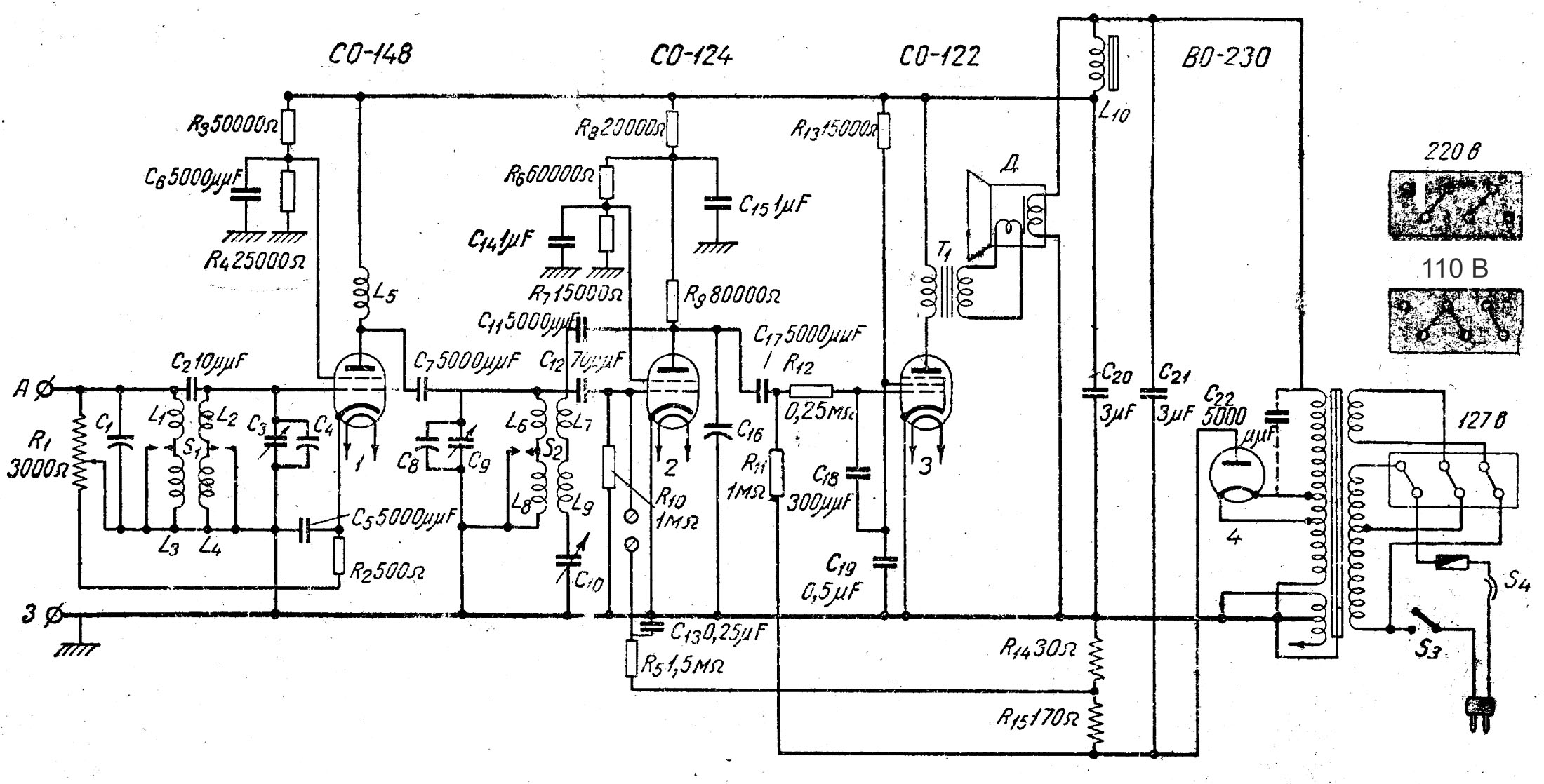 Схема радиоприемника барнаул 3