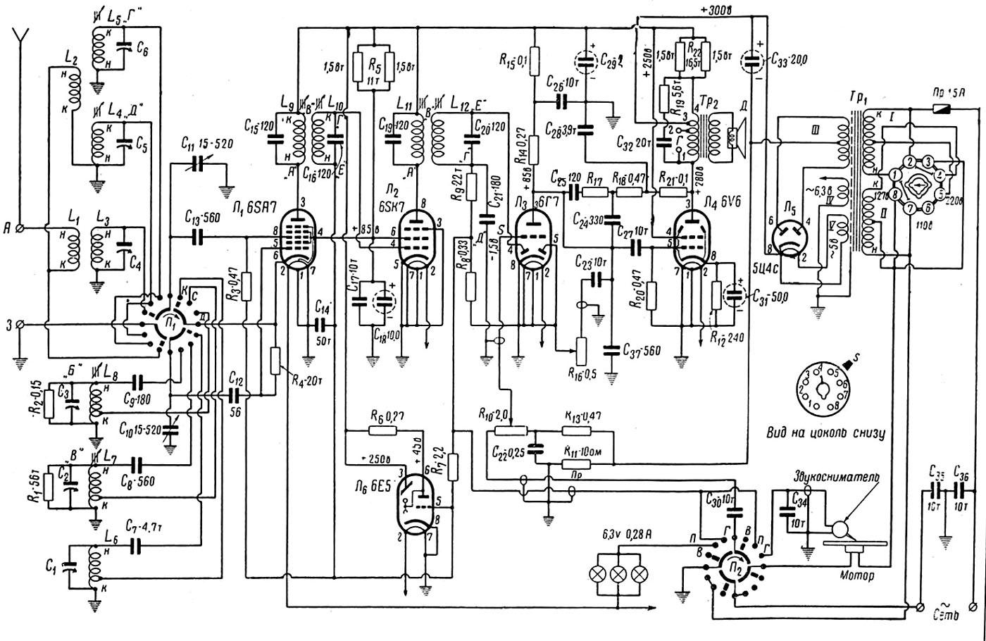 Схема радиолы урал 111