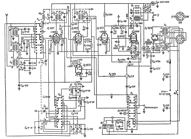 Радиола урал 111 схема фото 231